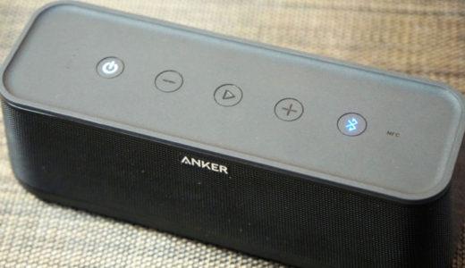 ANKER SoundCore Pro+レビュー:コップが回転する話