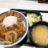 連休:筋トレ・アベンジャーズ・鶏すき丼の華麗なる初日