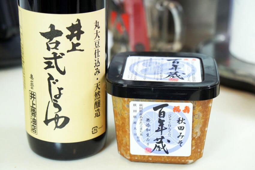 勝間さん推奨 醤油と味噌