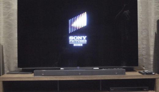 SONYの最新4K有機ELテレビ「BRAVIA A8F」の先行体験会に参加しました