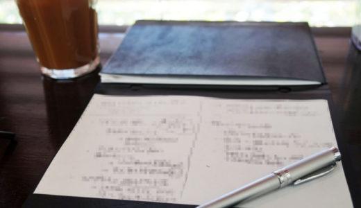 白紙に向き合う事の意味を改めて考えさせられたツール「Hinge」
