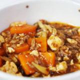 ホットクック レシピ#22:ホットクック vs 陳麻婆豆腐