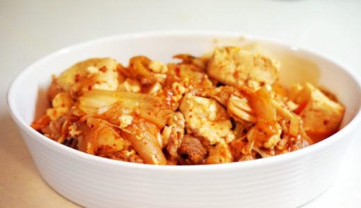 ホットクック レシピ#26:キムチ豆腐をさくっと作る