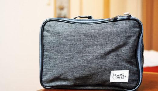 Oculus Goのケース、これオススメです:MonoMax 7月号付録「多機能バッグ」