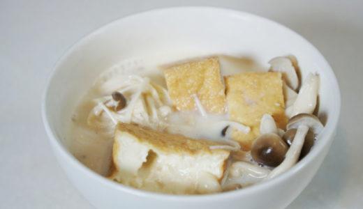 勝間さんのレシピで豆乳スープを作ってみた