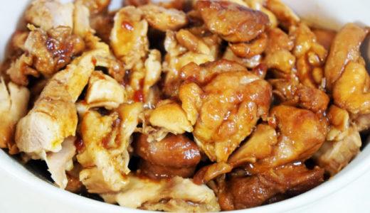 ホットクック レシピ#32:鶏のふっくらつや煮