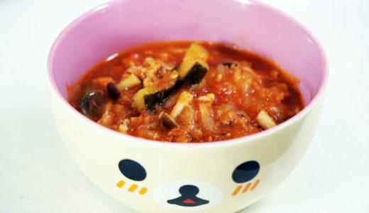 ホットクック レシピ#32:スタミナつきそうな「豚肉のトマト煮込み」を作りました!