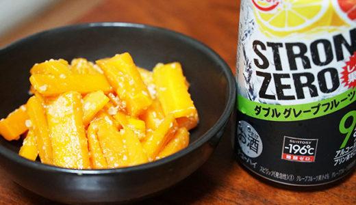ホットクック レシピ#43:「自家製醤油麹」のついでに、ささっと「にんじんの塩麹きんぴら」