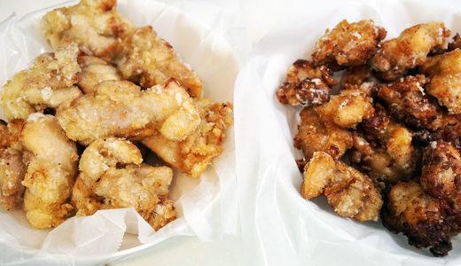 ホットクック レシピ#47:「塩麹唐揚げ」 vs. 「醤油麹唐揚げ」