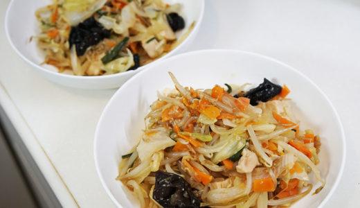 ホットクック レシピ#49:コンビニ食材&醤油麹で「鶏肉入り野菜炒め」旨し!