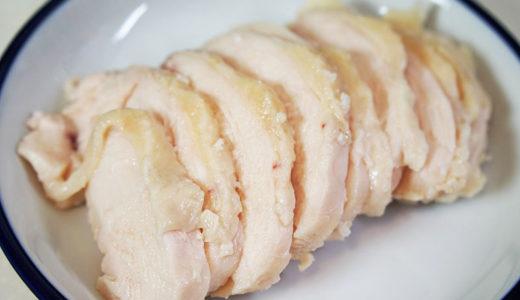 ホットクック レシピ#51:ホットクックと自家製塩麹で「鳥はむ」!