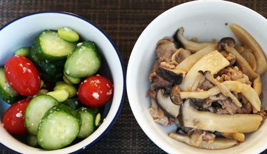 ホットクック レシピ#53:「塩麹のサラダ」と「醤油麹の炒めもの」