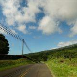 マウイでのんびり3日目:Drive to Hana
