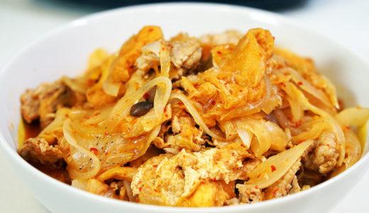 ホットクックレシピ #56:豚キムチ色々炒め