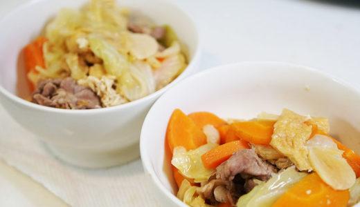 ホットクックレシピ #57:キャベツと豚肉のにんにく味噌炒め