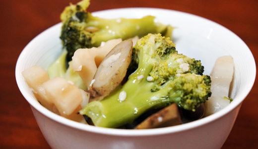 ホットクック レシピ#60:「ブロッコリーと根菜の塩麹炒め」をわしわしと頂きます!