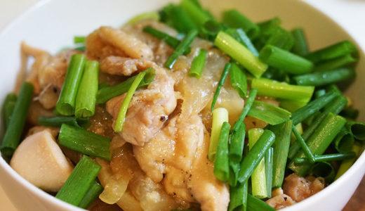 ホットクック レシピ#62:「鶏と大根のオイスター炒め」で朝の準備をクイックにすませて御殿場!