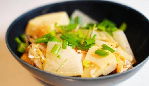 ホットクック レシピ#63:大根と鶏肉の塩麹炒め(いつもよりお手軽バージョン)