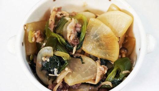 ホットクック レシピ#66:牛こまと小松菜の醤油麹炒め