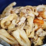 ホットクック レシピ#67:セブンプレミアムの水煮野菜で簡単W麹炒め