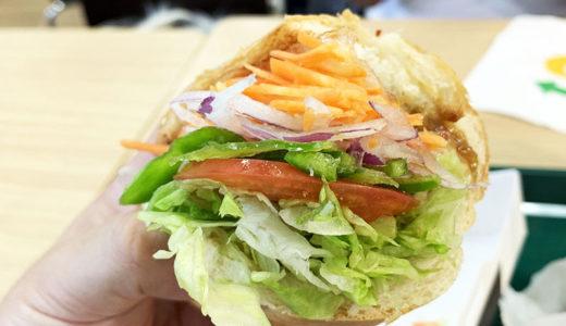 サブウェイx格之進のコラボ「金格バーグ」を先行販売で食べてきました!