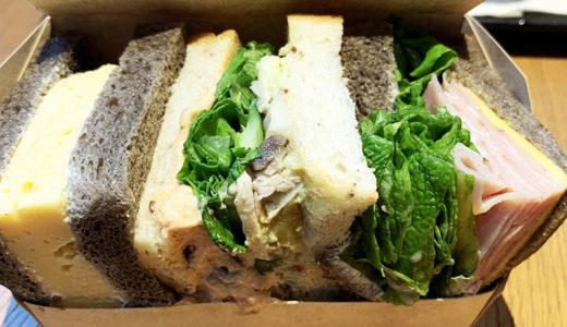 スタバのミックスサンドイッチ、小さいけど美味しかったなー