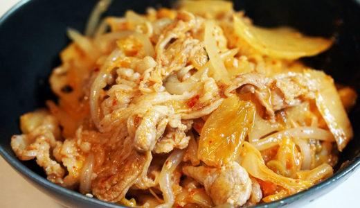 ホットクック レシピ#75:カット野菜ともやしで簡単豚キムチを作りました!