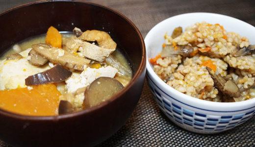 ホットクック レシピ#81:ホットクック&炊飯器で玄米食をお試し中です
