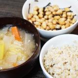 ホットクック レシピ#82:大豆を蒸して塩昆布と和えたやつ、を作る