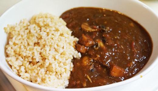 ホットクック レシピ#86:玄米に合いそうな「シーフードカレー」を作る!の巻