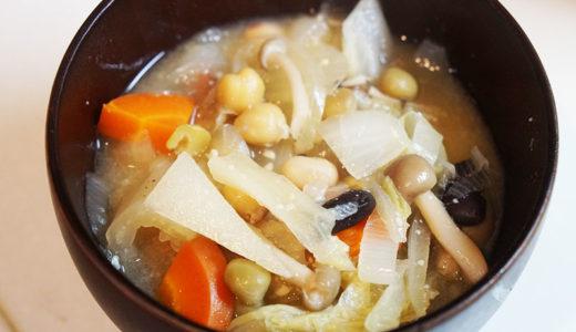 ホットクック レシピ#89:カゴメの5種豆でまめまめしいお味噌汁!