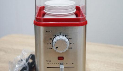 塩麹・醤油麹がどこでも作れるビタントニオの「ヨーグルトメーカー」を導入しました!