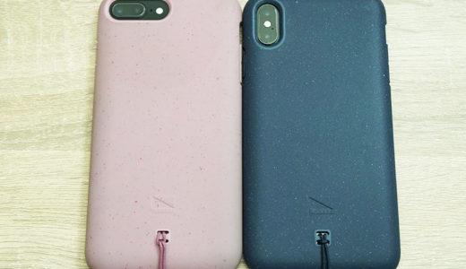 LanderのiPhoneケース「Torrey Case」はアウトドア使用の本格派でした