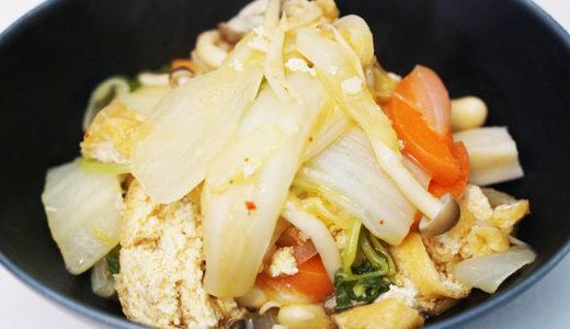 ホットクック レシピ#94:キムチの素でさっぱり野菜炒め