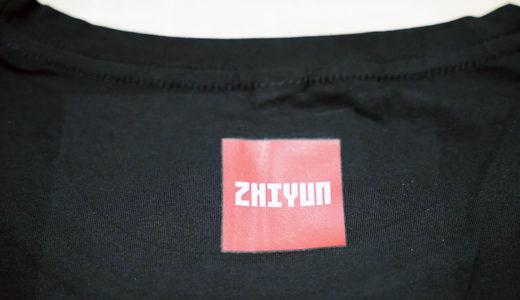 「ZHIYUN」は「ジーウン」と読み、そしてTシャツをいただいたのだ