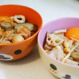 ホットクック レシピ#98:簡単で野菜もたっぷり摂れるキムチうどんを作りました!