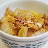 ホットクック レシピ#99:「ツナ缶・白菜・油揚げ」だけで簡単・美味しい醤油煮を作った