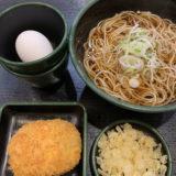 コロッケ別皿で供される「コロッケそば」が熱い!(物理的な意味でも):ゆで太郎 川崎小川町店