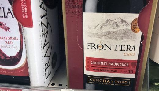 蛇口をひねると赤ワイン「フロンテラ ワインフレッシュサーバー」が超便利
