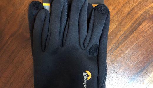 これぞ本当の「スマホ対応手袋」だ! ロープロ「フォトグローブ」