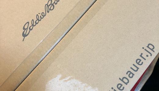 【ネタバレ】「エディ・バウアー 2018年福袋 メンズMサイズ開封」と、抽選系福袋の話