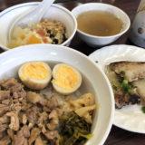 男子料理教室でルーローハンや大根餅、豆腐花を習いました!