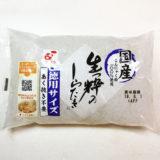 しらたきダイエットパスタ第2弾:しらたきしらす柚子胡椒パスタを作ってみた