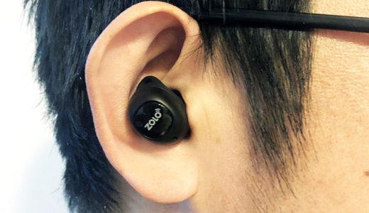 Soundcore Liberty Airを購入した人が、今すぐDIME 2月号を購入するべき理由