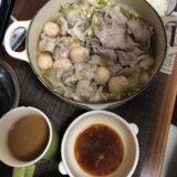 野菜と肉の旨味がたっぷり楽しめる「ごま油鍋」は寒い季節にぴったり!