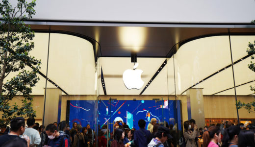 Apple新宿オープン! アクセス方法を動画にしてみた