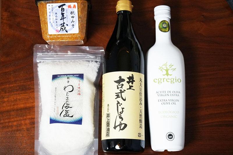 勝間和代さん推奨の味噌・醤油・オリーブオイル・塩