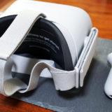 Oculus Goの持ち歩きにピッタリのポーチを買いました!