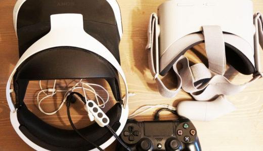 PSVRとの比較で「ちょうど良さ」が際立つOculus Goをレビューしてみた