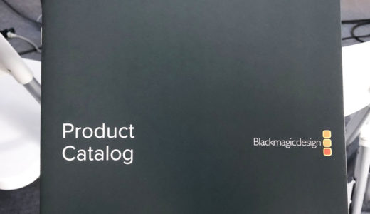 Vook主催のBlackmagic Design社「DaVinci Resolve 15勉強会」のメモを共有します!(感想を追記)